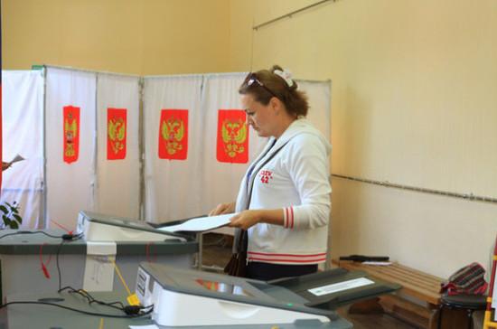 В Госдуму внесли законопроект об электронном голосовании на выборах в Мосгордуму