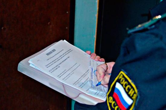 Минюст предлагает изменить форму бланка для розыска должников