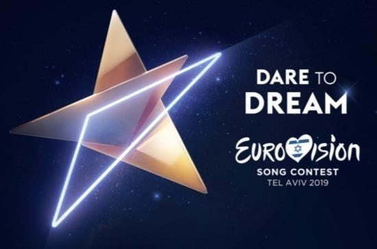 Украина отказалась от «Евровидения-2019»