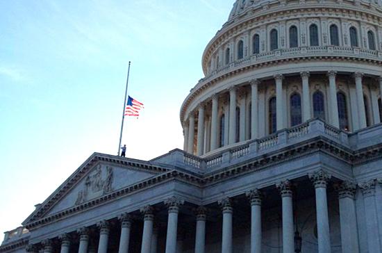 Конгресс США опубликовал законопроект о новых антироссийских санкциях
