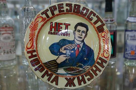 В Ленинградской области могут запретить продажу алкоголя на вынос ночью