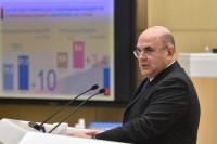 Глава ФНС отметил рост налоговых поступлений в регионах