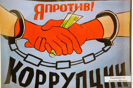 Выставка «Вместе против коррупции!» в редакции Парламентской газеты