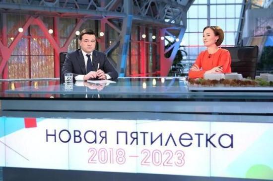 Губернатор Подмосковья рассказал о пользе цифровизации