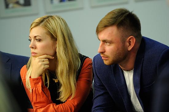 Государственная молодёжная политика в России