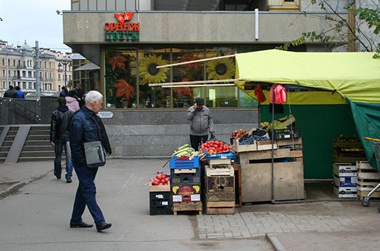 Минпромторг назвал возможный ассортимент товаров в киосках