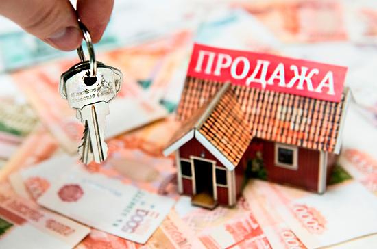 Отсрочка ипотечного кредита