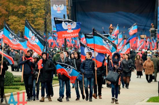 Народный совет ДНР постановил создать Молодёжный парламент
