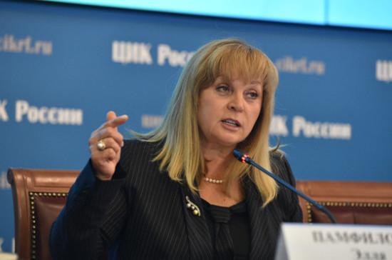 Памфилова высказалась за прямые выборы мэров