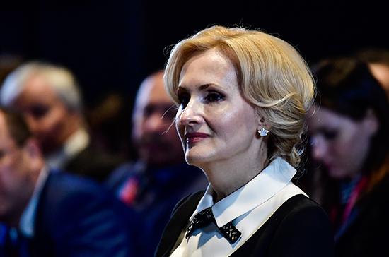 Генпрокуратура поддержала предложения Яровой по охране жизни и здоровья детей