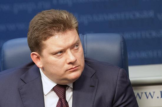 Журавлёв: нормы законопроекта об ипотечных каникулах направлены на снижение стоимости кредитования