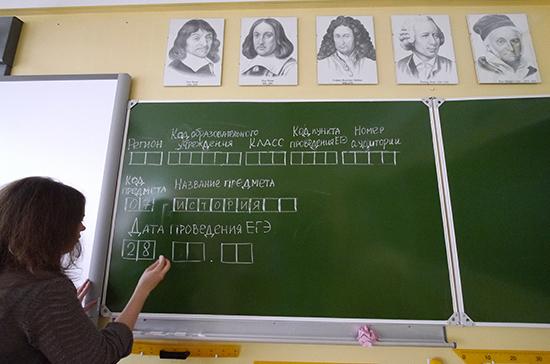 Более пяти тысяч родителей написали ЕГЭ в Подмосковье