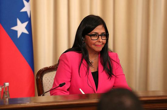 Большинство стран выступают за многополярный мир, заявила вице-президент Венесуэлы