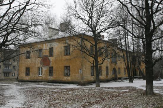 Сведения о признании дома аварийным предложили вносить в реестр недвижимости