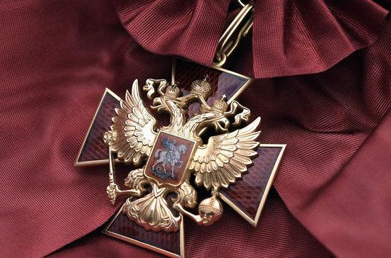 25 лет назад было утверждено Положение о государственных наградах Российской Федерации.