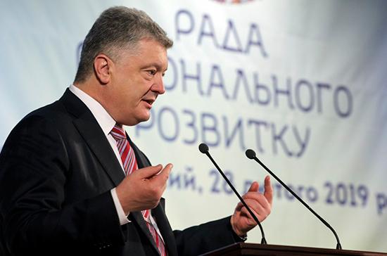 Порошенко занял третье место в избирательном рейтинге по результатам соцопроса