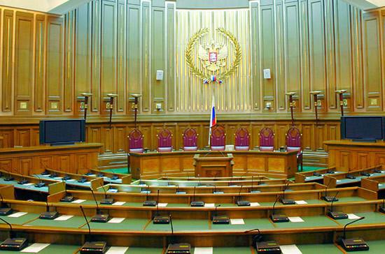 Полномочия председателя Верховного суда предложили уточнить