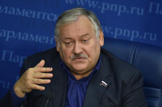 В Госдуме поддержали отказ Минюста признавать решение Гаагского суда по иску «Нафтогаза»