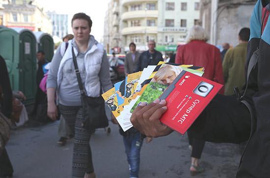 Коллекторы перестанут досаждать россиянам после принятия закона