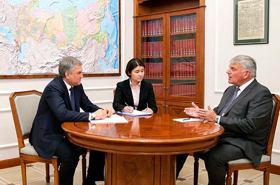 Володин встретился с президентом «Евангелистской ассоциации Билли Грэма»