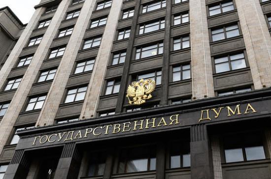 В Госдуме хотят добавить прав членам Общественных наблюдательных комиссий