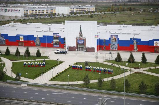 В краснодарском парке «Россия — моя история» пройдёт весенний фестиваль