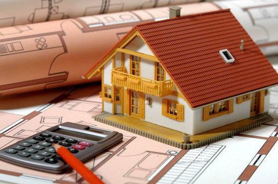 Краснодарским семьям выделят на улучшение жилищных условий 335 млн рублей в 2019 году