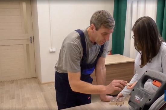 В Новосибирске открыли реабилитационно-досуговый центр