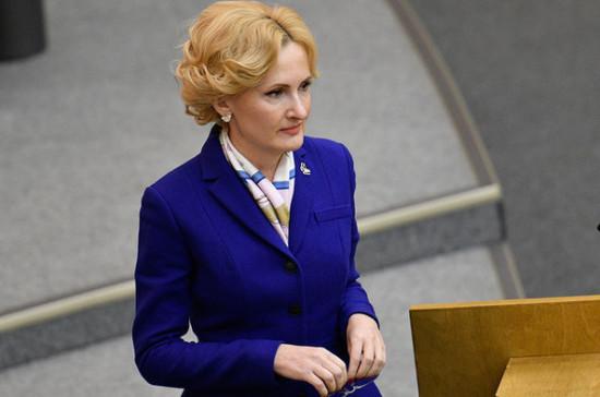 Яровая: россияне смогут жаловаться на качество товаров через Интернет