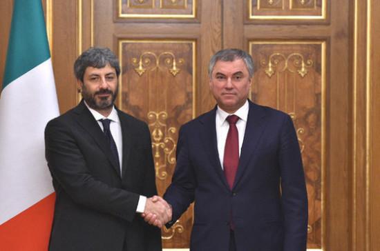 Председатель Госдумы пригласил спикера итальянской палаты депутатов на Форум по развитию парламентаризма