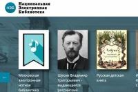 Определились критерии отбора книг в Национальную электронную библиотеку