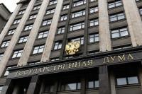 Госдума приняла пакет законопроектов о социальном предпринимательстве