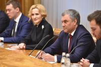 Спикер Госдумы: отношения между народами России и Италии остаются очень добрыми