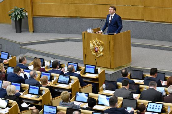 Орешкин рассказал о снижении темпов роста мировой экономики