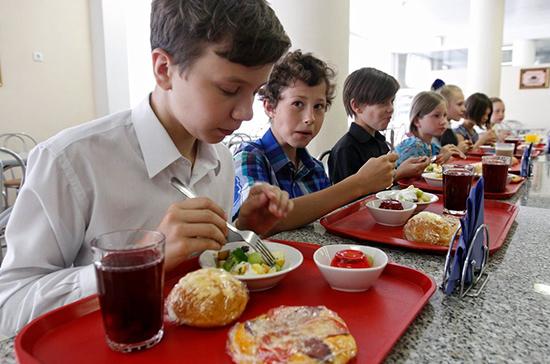 В Госдуме отметили важность вопроса о качественном питании в школах
