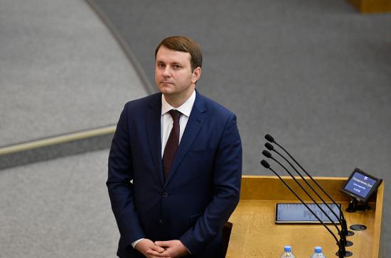 Госдума перенесла «правчас» Максима Орешкина