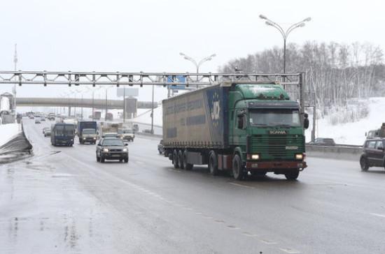 Минтранс предложил усилить госконтроль за международными перевозками
