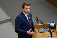 Орешкин: курс рубля в 2019 году будет ниже запланированного