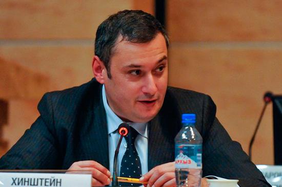 В Госдуме подготовили поправки в закон о полиции