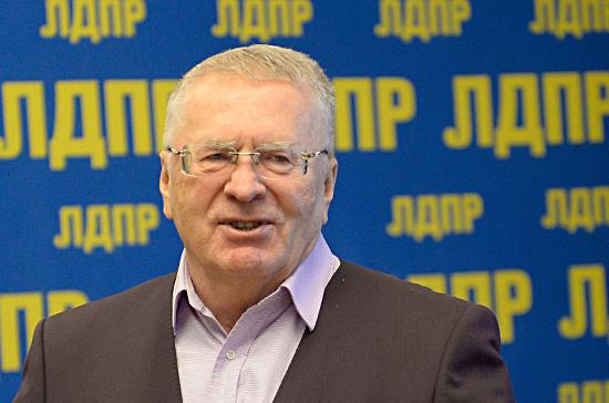 Жириновский поздравил женщин с наступающим 8 Марта
