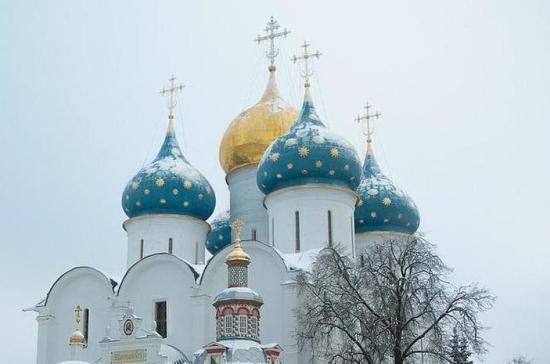 Сергиево-Посадский район Подмосковья преобразовали в городской округ