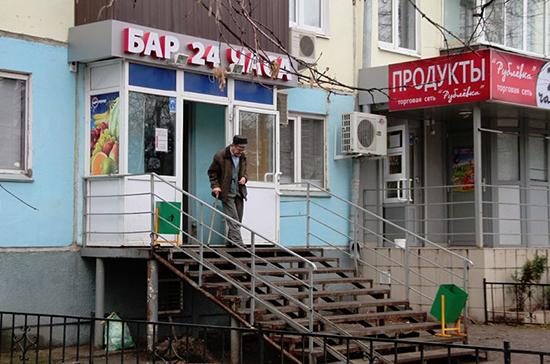 Мини-гостиниц и баров в жилых домах быть не должно