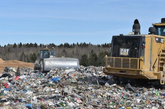 Депутат предложил уточнить правила определения нормативов накопления отходов