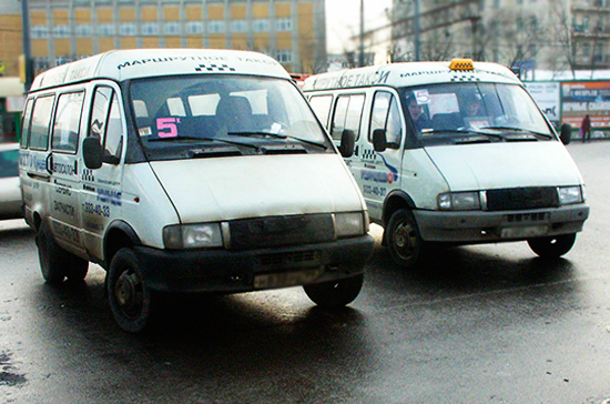 Порядок оформления лицензии на перевозку пассажиров предложили уточнить