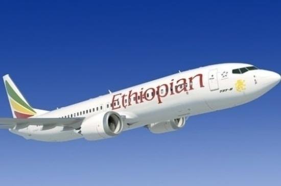 Ethiopian Airlines приостановила полеты Boeing 737 после авиакатастрофы