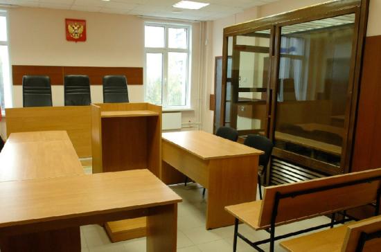 В Минюсте предлагают оставить «клетки» в судах для отдельных категорий осуждённых