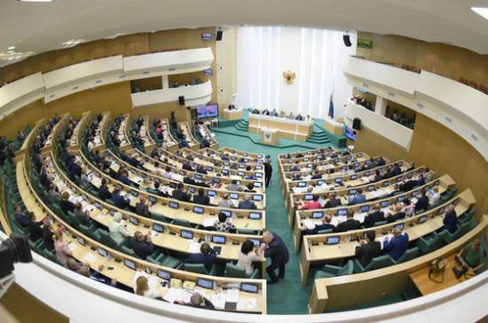 Совет Федерации будет полностью укомплектован