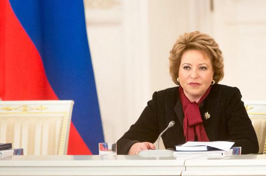 Матвиенко: Совфед проконтролирует реализацию нацпроекта «Образование»