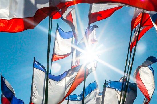 Новый Крым: итоги первой «пятилетки»