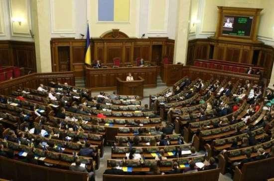 Депутату Верховной Рады отключили микрофон за выступление на русском языке